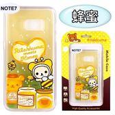 Rilakkuma 拉拉熊 Samsung Galaxy Note 7 彩繪漸層保護軟套