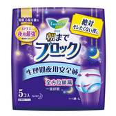 蕾妮亞超吸收褲型衛生棉 5片【愛買】