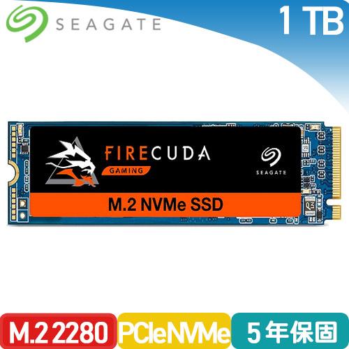 Seagate 火梭魚【FireCuda 510】1TB M.2 2280 PCIe固態硬碟 (ZP1000GM30011)