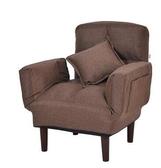 現代懶人沙髮床 小戶型客廳榻榻米可折疊小沙髮椅多功能拆洗兩用