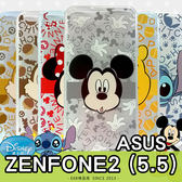 E68精品館 正版 迪士尼背景 透明殼 華碩 ZENFONE2 5.5吋 米奇米妮 史迪奇 軟殼 手機殼 保護套 ZE550