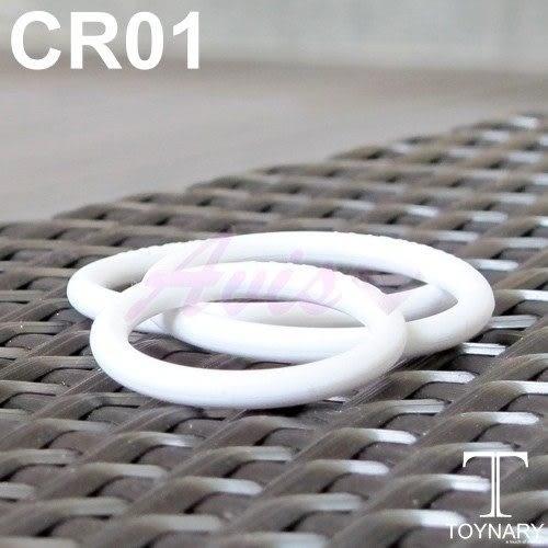 ★免運9折★送潤滑液猛男套環男性香港Toynary CR01 Normal White 特納爾 勇士吊環 (白色 普通版)
