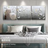 現代簡約裝飾畫客廳沙發背景牆畫立體浮雕三聯無框挂畫3D手工壁畫 XW(免運)