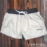 男低腰平角泳褲 休閒寬鬆運動短褲 海邊度假泡溫泉沙灘褲帶內襯  歐韓流行館