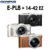 名揚數位  OLYMPUS E-PL8 14-42mm EZ 元佑公司貨 EPL8 (分12.24期0利率)