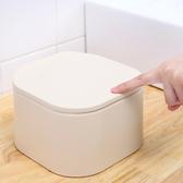 整理盒 收納盒 按壓式垃圾桶 彈蓋 垃圾筒 置物盒 收納桶 北歐風 桌面彈蓋垃圾桶【P570】慢思行