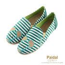 懶人鞋型穿脫方便,寬楦更合腳 特製橡膠鞋底,走路不怕濕滑
