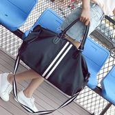 健身包 短途旅行包女手提行李包男韓版大容量簡約旅行袋輕便防水健身包潮-凡屋