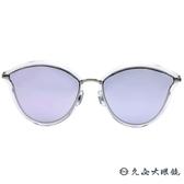 HELEN KELLER 林志玲代言 H8709 (透明-銀) 貓眼 水銀 偏光太陽眼鏡 久必大眼鏡