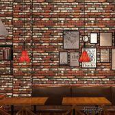 復古3D立體磚紋背景墻紙自粘防水客廳房間酒吧個性裝飾品墻貼10米  街頭布衣