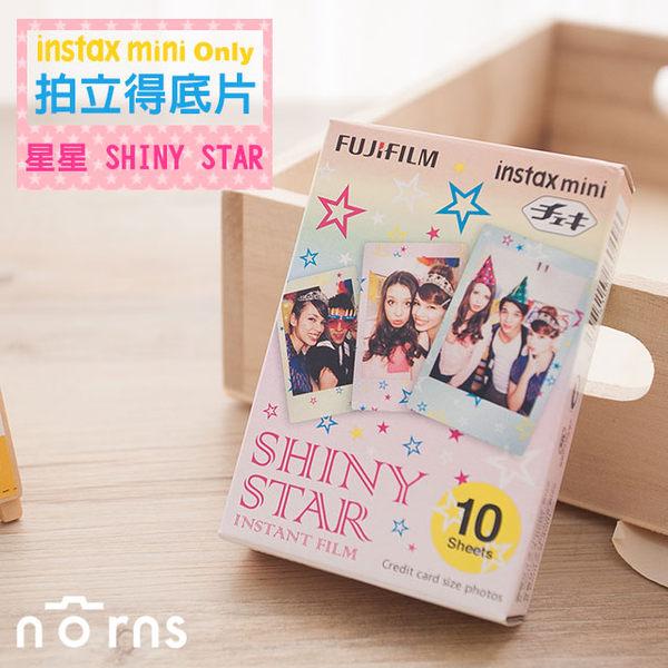 【星星亮晶晶拍立得底片】Norns 彩色 Shinystar 富士 mini 8 25 50 90 卡通邊框底片 聖誕禮物