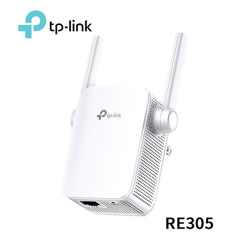【4/15前限時特價】 TP-Link RE305 AC1200 Wi-Fi訊號延伸器 路由器