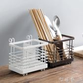 鐵藝瀝水筷籠筷子筒筷子架筷子盒家用廚房勺子收納盒筷子籠 盯目家