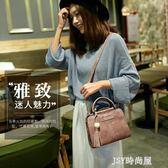 女士包包2018秋季新款女包手提包簡約時尚單肩包斜挎小包包流蘇包    JSY時尚屋
