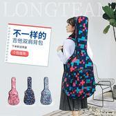 40 41寸個性加厚民謠吉他包 木吉他背包配件 加棉雙肩防水格子包  深藏blue