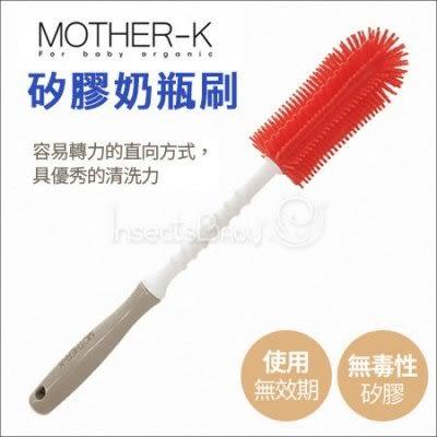✿蟲寶寶✿【韓國MOTHER-K】使用無效期 韓國製 矽膠奶瓶刷 單入 3色可選