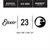 【缺貨】Elixir 木吉他弦 15123 第3弦 第三弦 黃銅 Nanoweb /單弦 .23 elixir零弦 台灣公司貨