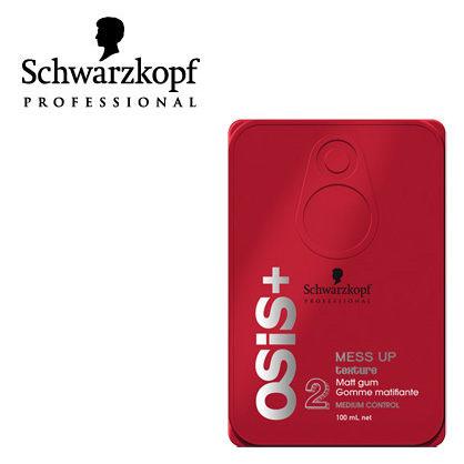 Schwarzkopf施華蔻OSIS+ 慵懶凝土髮泥 MESS UP 100ml [61115] ◇美容美髮美甲美睫新秘專業材料◇