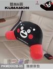 車之嚴選 cars_go 汽車用品【PKMD002B-05】日本熊本熊系列 臉型造型 熊抱式 腰靠墊 護腰墊