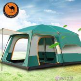 戶外帳篷自動帳篷野營多人露營大帳篷igo時光之旅