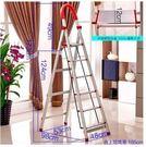 設計師室內梯加厚鋁合金梯子不銹鋼梯人字梯家用梯【升級款鋁合金12CM踏板6步】