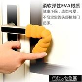 防撞條 門把手保護套防撞墊兒童房門安全防撞條寶寶房間拉手門擋防磕碰角