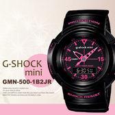 日限 g-shock mini GMN-500-1B2JR 中性電子錶 現貨+排單 熱賣中!
