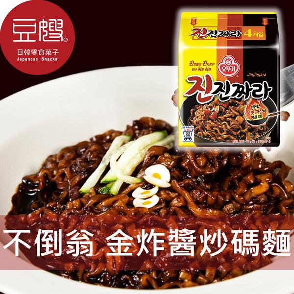 【豆嫂】 韓國泡麵 不倒翁 OTTOGI 金炸醬炒碼麵(4入/袋)