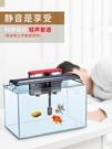 烏龜缸 超白魚缸玻璃客廳桌面生態小型斗魚金魚烏龜長方形懶人養魚小魚缸 JD新年提前熱賣