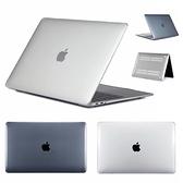 蘋果 MacBook Pro 16 A2141 水晶電腦殼 蘋果筆電保護殼 電腦殼 電腦保護殼