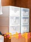 內衣襪子收納盒家用抽屜式放文胸內褲的儲物盒子分隔整理箱【淘嘟嘟】