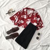 兩件套裝夏韓版碎花度假風襯衫開叉半身裙子【時尚大衣櫥】