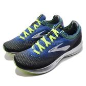 BROOKS 慢跑鞋 Levitate 2 二代 動能飄浮系列 藍 黑 DNA動態避震科技 運動鞋 男鞋【ACS】 1102901D069