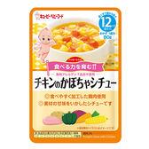 綠動會 Kewpie HA-16 隨行包-雞肉燉南瓜【佳兒園婦幼館】
