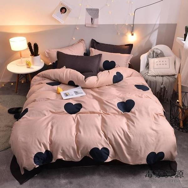 水洗棉純棉 床罩被套組 四件套寢室床單被罩單人雙人床上用品【毒家貨源】