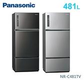 【佳麗寶】-留言加碼折扣(Panasonic國際牌)481公升 三門變頻冰箱 NR-C481TV