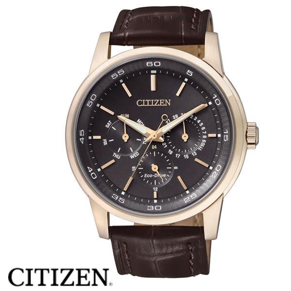 【名人鐘錶】CITIZEN星辰錶 紳士光動能玫瑰金x咖啡皮革星期日期三眼錶x42mm・公司貨・BU2013-08E