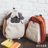 後背包 書包女學生校園潮背包燈芯絨萌系可愛雙肩包 BF11899『寶貝兒童裝』