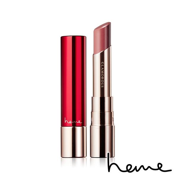 heme 喜蜜 (#05-冷調粉紫色) 精萃水亮唇膏3.3g