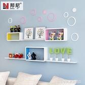 創意格子隔板電視揹景牆裝飾架牆上置物架壁櫃牆壁架擱板現代簡約YTL