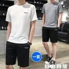 休閒套裝 短袖t恤套裝男2020新款夏季日系潮流休閒運動一套搭配帥氣半袖潮 自由角落