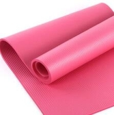 兒童瑜伽墊家用加厚防滑瑜珈地墊