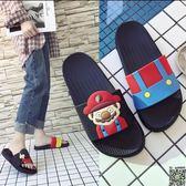 拖鞋 拖鞋女夏室內居家涼拖浴室洗澡托鞋家用家居鞋版卡通可愛親子鞋 5色