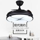 隱形風扇燈吊扇燈餐廳客廳臥室電風扇燈帶風扇的吊燈一體現代家用變頻110V 自由角落
