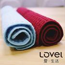 LOVEL  超細纖維防刮吸水墊-紅