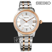 SEIKO 精工 / 4R35-01B0KS.SRP856J1 / PRESAGE 羅馬日期機械自動上鍊不鏽鋼手錶 銀x鍍玫瑰金 34mm