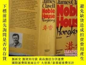 二手書博民逛書店Noble罕見House HongKong 可能是德文Y3266