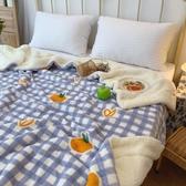 冬季雙層毛毯被子羊羔絨加厚午睡珊瑚絨床單人學生毯子宿舍法蘭絨第一個