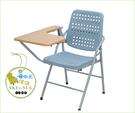 {{ 海中天時尚傢俱 }} C10  摩登時尚 課桌椅系列 088-10  白宮塑鋼課桌椅