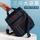 小學生用補課包補習袋手提袋拎書袋初中生帆布手拎包男兒童單雙肩書包女 魔法鞋櫃
